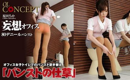 Syukou-Club – 2011-04-22 – OL-Concept No.032 (125) 1600×2405