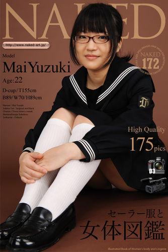 Naked-Art – 2011-01-24 – No.00172 – Mai Yuzuki (175) 2832×4256